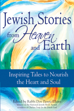 Jewish Stories Full cover