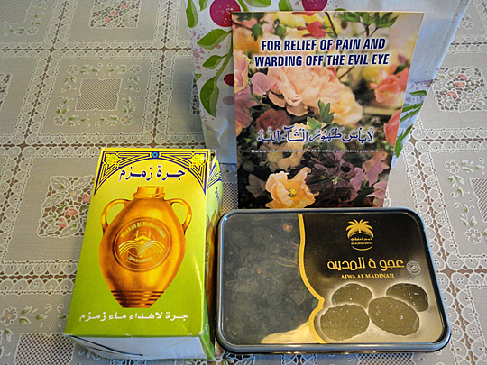 Dr. Abdul-Majeed Azad's gifts for Islamic patients include a bottle of water from the Well of Zamzam in Mecca, Saudi Arabia; a packet of Ajwah dates planted by Prophet Muhammad in the city of Medinah, Saudi Arabia; and a card printed with supplications in both Arabic and English from the Quran as well as from Prophet Muhammad.