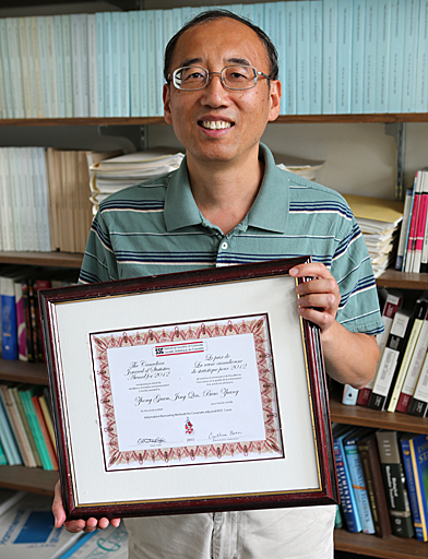 Dr. Biao Zhang showed off the Canadian Journal of Statistics Award he received for his research from the Statistical Society of Canada.