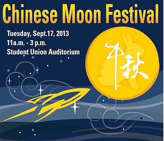 Chinese Moon Festival