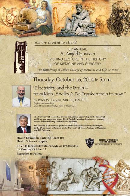 Hussain Lectures Poster 2014