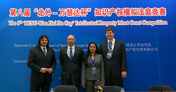 The UT College of Law moot court team, from left, Jason Csehi, Joseph Stanford, Kolet Buenavides and Jonathan Kohfeldt, placed fourth in the 2015 Beijing Foreign Studies University-Wanhuida Cup Intellectual Property Moot Court Competition in Beijing last month.