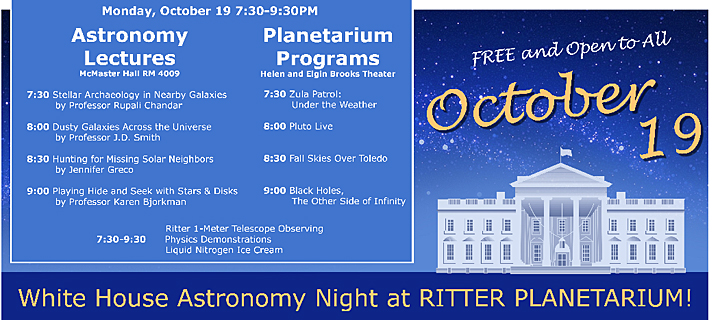 white house astronomy night schedule 2015