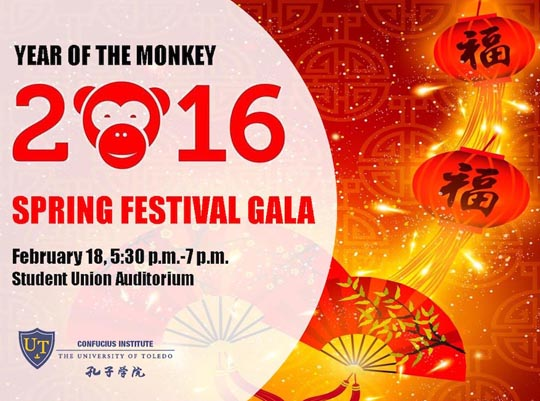 spring festival gala Taiwan is one of the most favored destinations for local and foreign tourists during the spring festival gala or the celebration of the chinese lunar new year's eve.