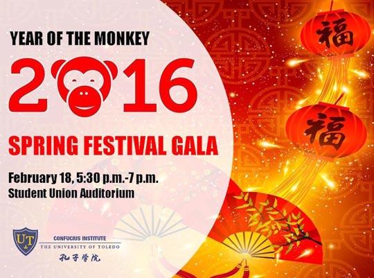 Spring Festival Gala H-1